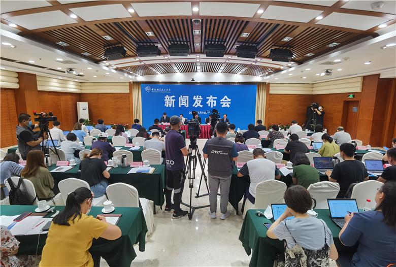 2021世界新能源汽车大会新闻发布会在京召开